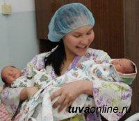 Российская газета: в Туве поддержат семьи, в которых родились близнецы