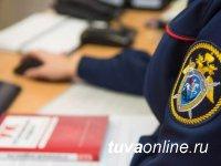Следком Тувы заставил выплатить зарплату 163 работникам трех предприятий