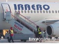 В Туве с октября возобновились субсидируемые авиарейсы в Москву