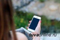 В Кызыле выросла скорость мобильного интернета