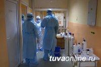 В Туве на 24 октября выздоровели 143 пациента с COVID-19