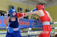 Спортивные школы Тувы получили новое оборудование на 3 млн рублей
