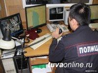 Полицейские Республики Тыва задержали мужчину и женщину, подозреваемых в серии мошенничеств в сети Интернет