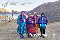 31 октября завершается перепись в отдаленном селе Кара-Холь Тувы