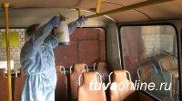 В Кызыле после каждого прохождения маршрута салоны автобусов обрабатывают антисептическими средствами