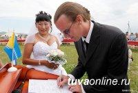"""4 ноября в Кызыле пройдет онлайн-конкурс """"Интернациональная семья. Сплетенье традиций"""""""