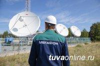 МегаФон выходит в космос: компания инвестирует в разработку системы спутниковой передачи данных