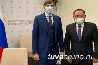Глава Тувы встретился с министром просвещения России