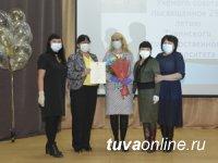 В ТувГУ в честь 25-летия чествовали лучших