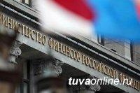Тува получит 187 млн. рублей на борьбу с COVID-19