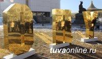 В Туве отмечают День Тувинского языка