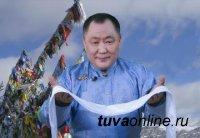 Глава республики Шолбан Кара-оол поздравил земляков с Днем тувинского языка