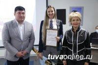 В Туве отметили День тренера и пятилетний юбилей спортивной школы «ЦСКА-Тыва»