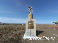 Памятник тувинской письменности лидирует в общероссийском голосовании на самый необычный памятник