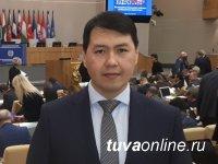 Депутат Госдумы Мерген Ооржак 6 ноября проведет прием граждан