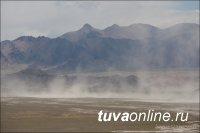 В Туве 4 ноября ожидается метель
