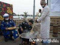 Тува. Как готовить чинге-тараа? Мастер-класс на празднике урожая