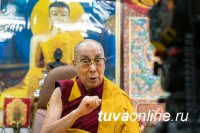 Далай-лама впервые 5-7 ноября проведет учения для буддистов России онлайн