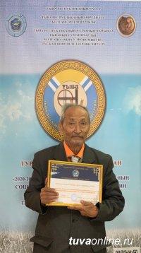 Национальной литературной премии Тувы удостоены Черлиг-оол Куулар, Менги Монгуш, Шангыр-оол Суван