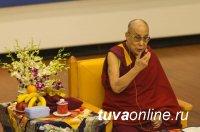 Строящемуся в Туве самому крупному буддийскому храму России Далай-Лама дал название