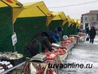 В центре Кызыла очередная сельхозярмарка!