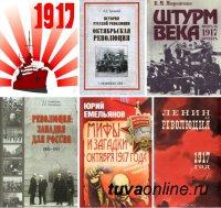 Памятная дата: сегодня День Октябрьской революции 1917 года