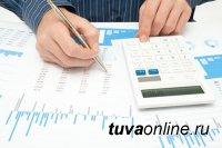 Экономисты Тувы в свой профессиональный праздник обсудят инвестиционный климат в республике до 2023 года