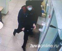 В Туве задержали разбойника, пытавшегося ограбить банк