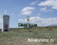 В селе Самагалтай (Тува) подростки попробовали вдыхать газ, 11-летний мальчик умер от отравления