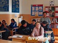 """В приграничное село Моген-Бурен (Тува) по программе """"Земский учитель"""" приехала учитель математики"""