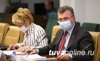 Сенатор от Тувы предложила увеличить объемы финансирования субсидируемых рейсов
