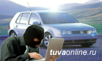 Дистанционным мошенникам удалось обмануть жителей Кызыла и похитить у них более 600 тысяч рублей