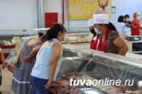 На новом рынке в Правобережном микрорайоне Кызыла в продаже терехольская щука!