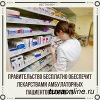 """Минюст Тувы: бесплатные лекарства от COVID-19 нельзя выдавать амбулаторным больным """"выборочно"""""""