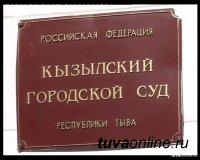 Суд присяжных в Кызыле приговорил убившую супруга женщину к 6 годам лишения свободы