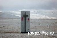 Тува: Для сдерживания COVID-19 власти Монголии закроют участок госграницы с Россией