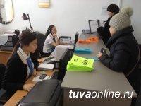 В Туве, пожелавшим работать в деревнях безработным, помогут с переездом