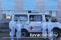 В Туве за сутки на 18 ноября выявлен 101 новый случай инфицирования Covid