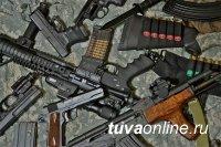 В МВД Тувы гражданам, добровольно сдавшим незаконно хранящееся оружие, выплачивают до 5000 рублей
