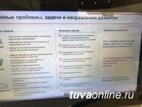 Глава Ростуризма представила подходы к развитию отрасли сенаторам