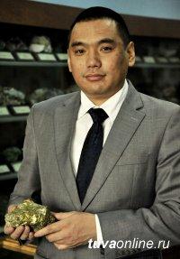 Тувинский институт комплексного освоения природных ресурсов СО РАН возглавил к.г-м.н Ренат Кужугет