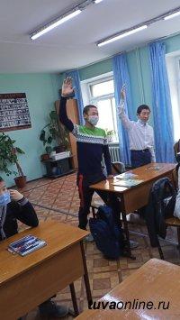 Лесопатологи Тувы рассказали кызылским школьникам о лесе