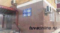 МВД Тувы предупреждает об уголовной ответственности за фиктивную регистрацию по месту жительства иностранных граждан