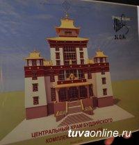 Шолбан Кара-оол: «В новом буддийском храме будут изучать философию и тибетскую медицину»