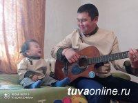 В Туве в День отцов культурно-досуговые учреждения провели около 200 онлайн-мероприятий