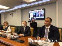 Тувинский сенатор предложила в новом законопроекте расширить понятие «моногорода» с туристическим потенциалом
