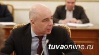 39 регионов России получат господдержку на борьбу с Covid, в их числе - Тува