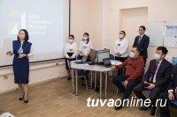 В Туве заработал Центр управления регионом