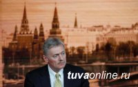 В Кремле назвали рост смертности в РФ «поводом для глубокого анализа»