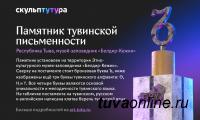 Отобраны пять финалистов конкурса самых необычных скульптур России